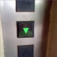 Thyssen STEP Basic call button