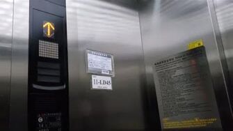 2 Shanghai Mitsubishi Elevators @Pudong Airport, Shanghai China