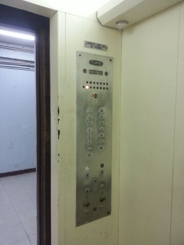 File:Another 1970s Fujitec freight elevator car station.jpg