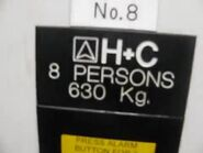 H+C Lifts logo UOK