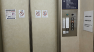 Hitachi TouchButtons Sapporo