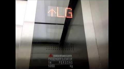 Mall of Indonesia, Jakarta Brand New Shanghai Mitsubishi Traction Elevator (Lobby 5)