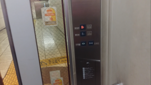 File:Fujitec CarStation TokyoMetroMarunouchiShinjukuStastion.png