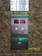 M Line hall panel HK