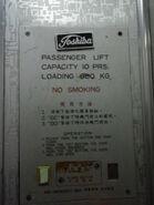 1981 Toshiba nameplate HK