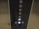 Floor numbering
