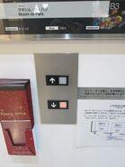 Plaza Ginza - OTIS Series 1 call button panel