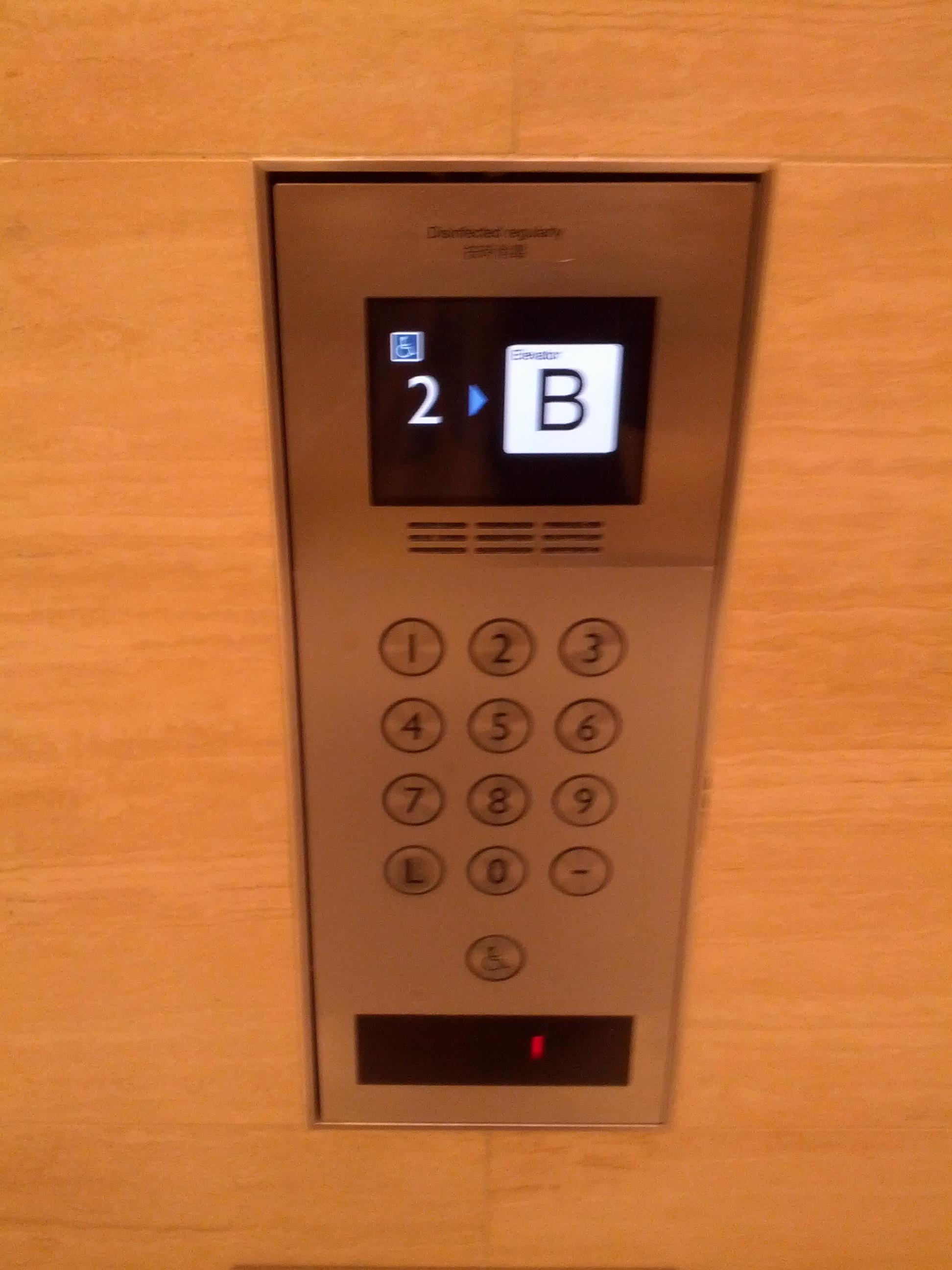 image mitsubishi doas floor input handicap jpg elevator wiki rh elevation wikia com mitsubishi elevator manual pdf shanghai mitsubishi elevator manual