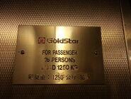 1991 GoldStar nameplate HK