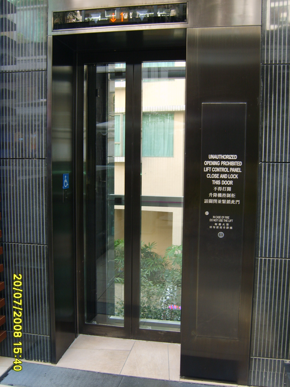 Mitsubishi Elenessa Elevator Wiki Fandom Powered By Wikia