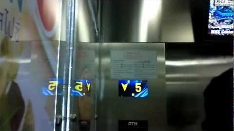 MBK Center, Bangkok Otis Traction Elevators