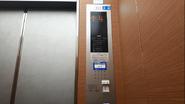 New OtisJP Indicator LED Asahikawa