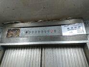1971 Fiam hall floor indicator