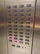 1998 KONE M-Series freight lift buttons braille
