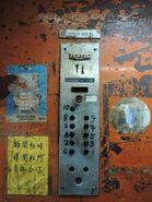Fujitec black buttons HK 1960s