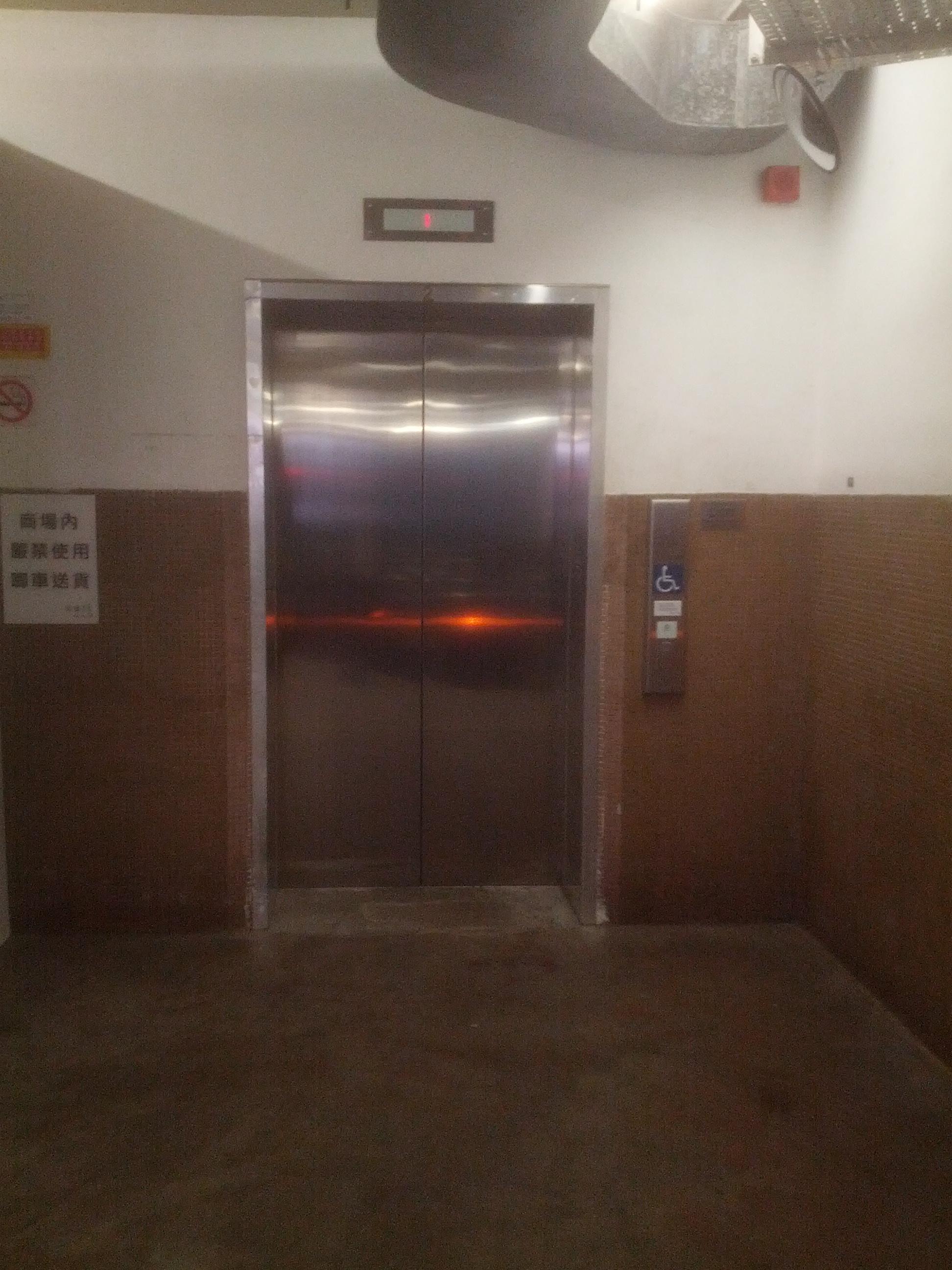 Schindler 5500 | Elevator Wiki | FANDOM powered by Wikia