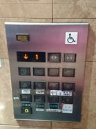 Mitsubishi WheelchairStation HK