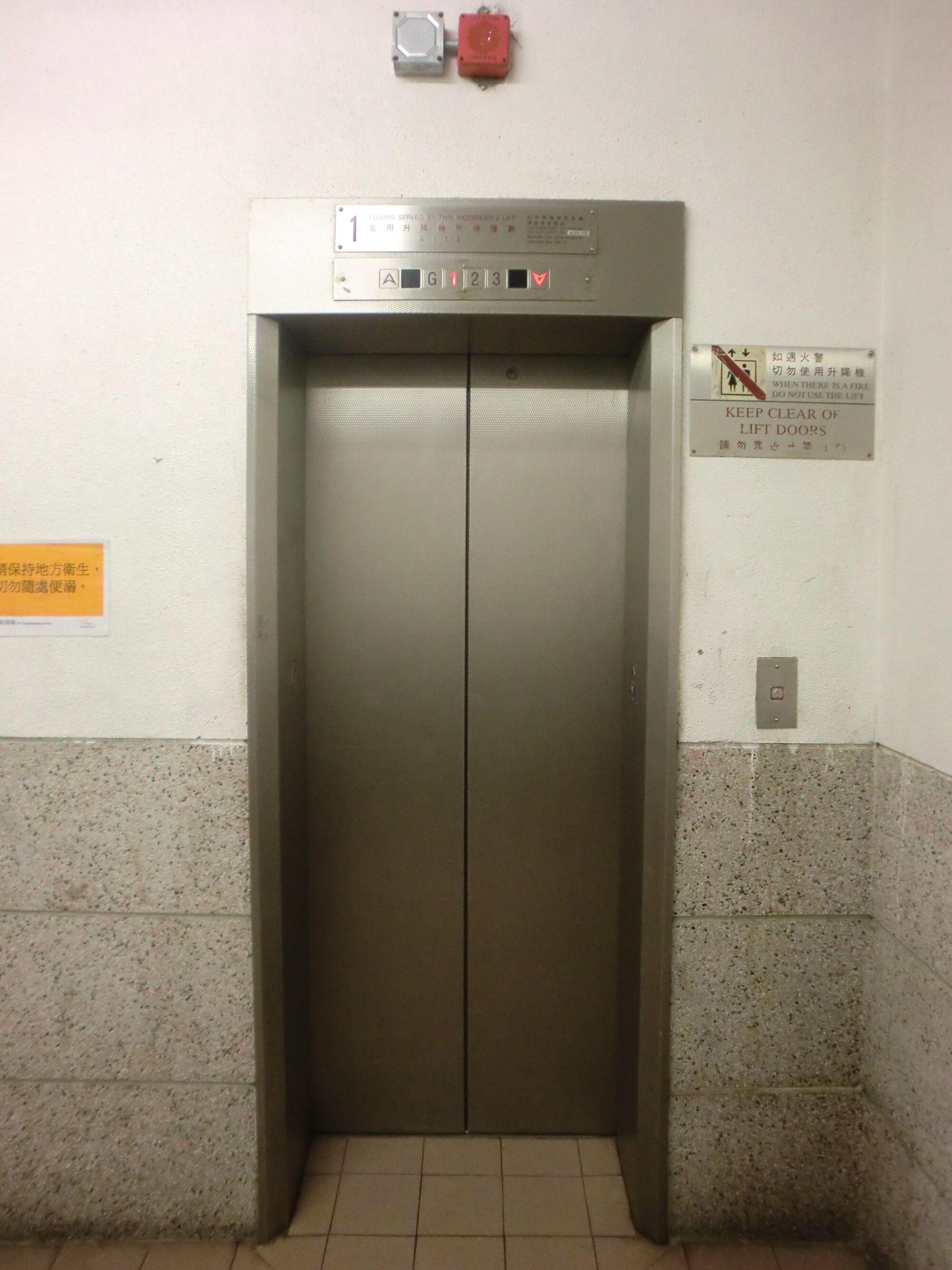 List Of Notable Schindler Elevator Installations