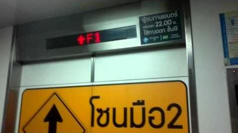 250th Video Union Mall, Bangkok Hitachi Traction Elevators