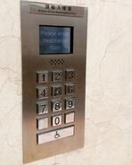 Compass keypad Energy Plaza HK