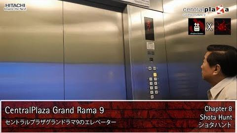 【R03】2011 Hitachi Traction Lifts Elevators @ CentralPlaza Grand Rama 9, Bangkok「Plaza」w TRG