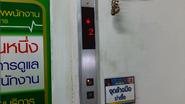 Fujitec Hall Call Station 90s TH