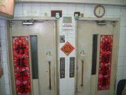 60s Hitachi lifts manual door HK.jpg