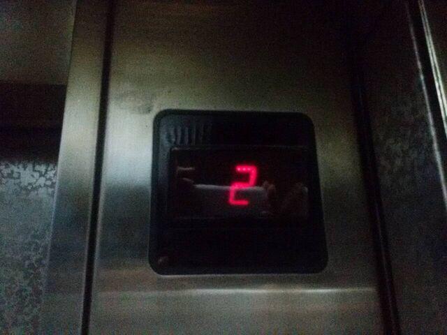 File:1989 Schindler M-Series floor indicator SantikaBandung.jpg