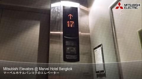 Mitsubishi Elevators @ Marvel Hotel Bangkok