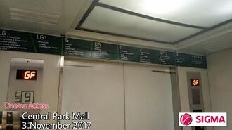 Central Park Mall- Sigma Traction Cinema Elevator.