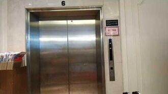 荃灣綠楊坊Fujitec升降機;Fujitec elevator @ Luk Yeung Galleria, Tsuen Wan