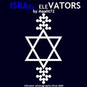 Israel Elevators logo 2014