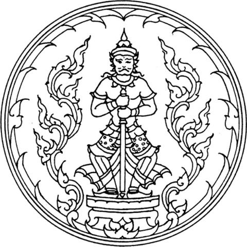 File:Seal Udon Thani.png