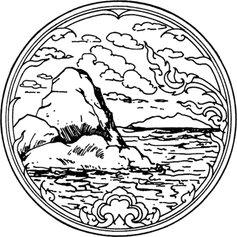 File:Seal Chonburi.png