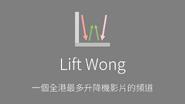 LIFT WONG