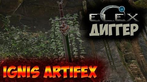 ELEX - Уникальный двуручник Ignis Artifex