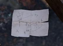 Часть карты 04-М