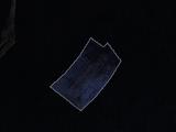 Бумажка с номером 2