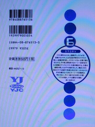 File:DSC02106.JPG
