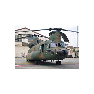 Japanese Self Defense Force Chinook
