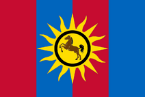 New-flag-of-zaherus-with-coat-of-arms