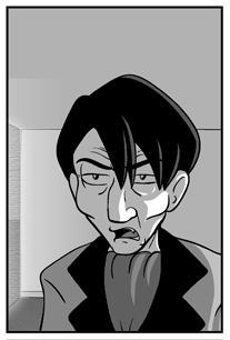 File:Raven (human).jpg