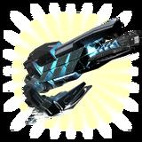 Пушка Гаусса Guardians