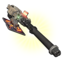 Орудие 4 вики