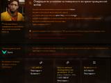 Миссии/Взлом базы