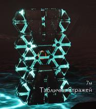 Elite Dangerous Screenshot 2020.02.18 - 10.55.20.68 (2)
