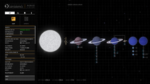 Alioth System map