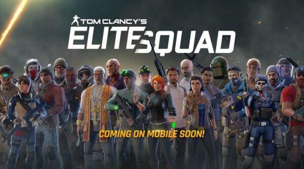 Elite Squad Slider