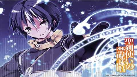 "Kaito Ishikawa ""Dragon Heart"""