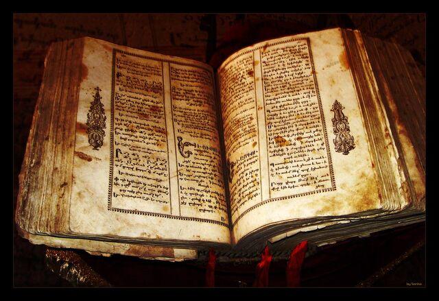 File:Old Armenian Book by deviantik.jpg